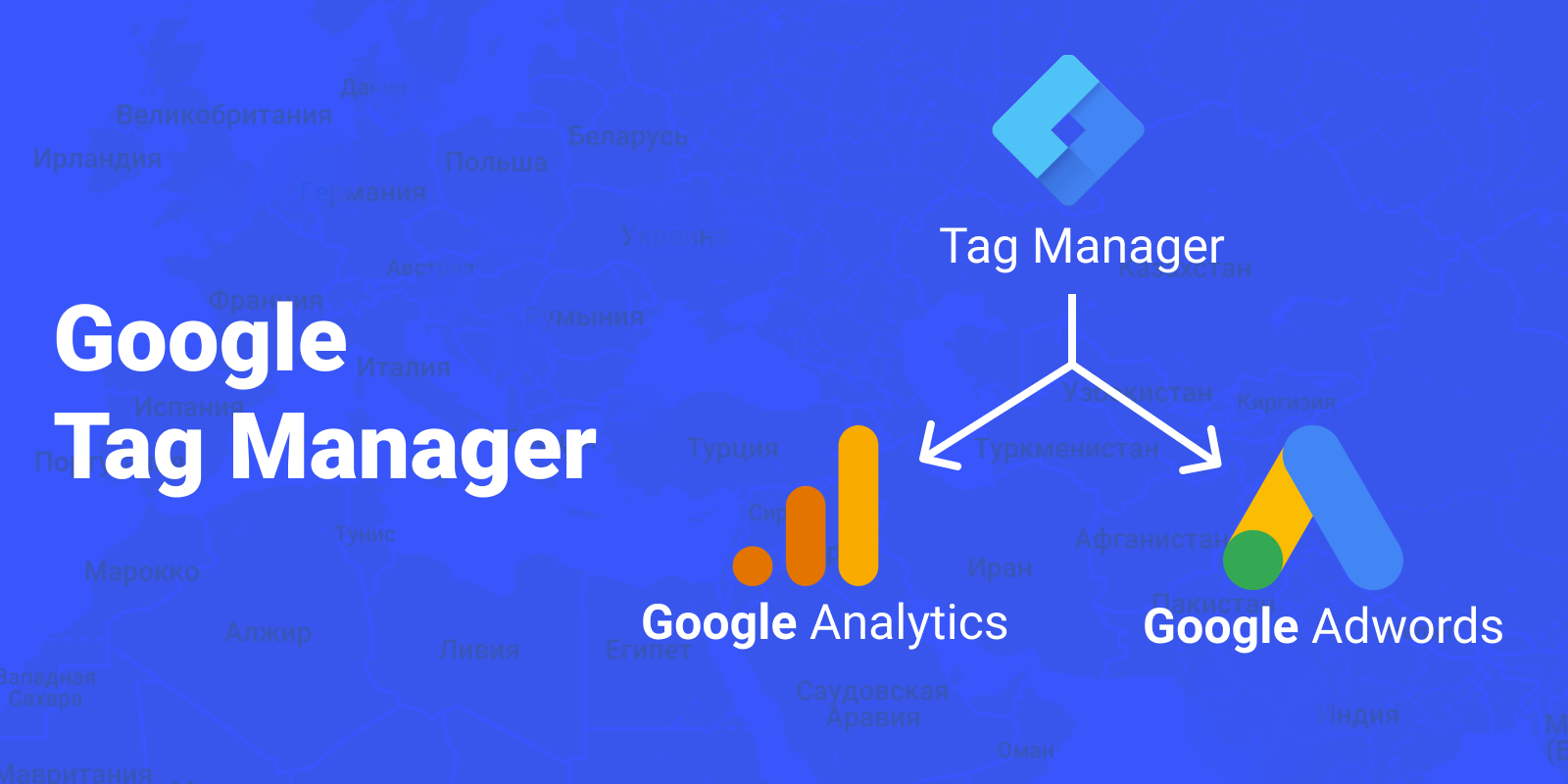 New Module: Google Tag Manager for Magento 2